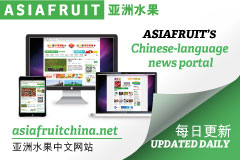 Asiafruit Newsline (Internal)(240x160 no.4)