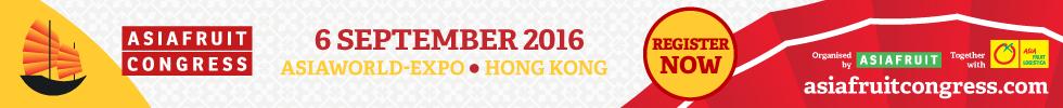AFC 2016 - Superbanner