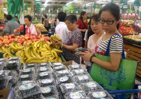 Guangxi banana production curves upward
