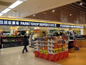 HK consumers seek superfoods