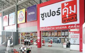 Sluggish economy hits Thai import sales