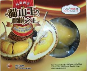 Malaysian durian sells out in UK