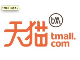Tmall enters GlobalGAP partnership