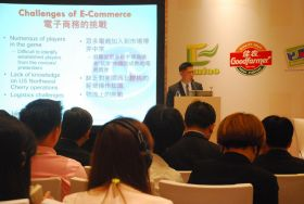 Hangzhou event hits the market