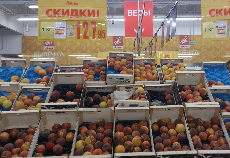 Q1 price freeze for Auchan Russia