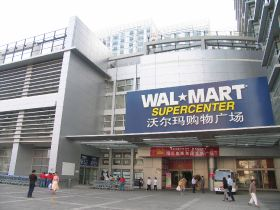Walmart to add 500 stores in China