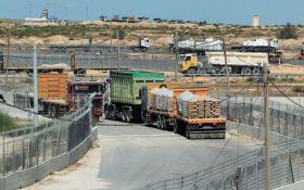 Israel halts Gazan veg exports