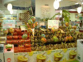 Japan's fruit consumption falls