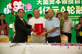 US$62m investment for Pagoda
