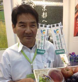 Trade mourns loss of Toshikazu Shoji