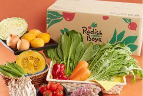 Radish Boya opens in Hong Kong