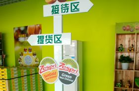 Zespri avoids fraud charge