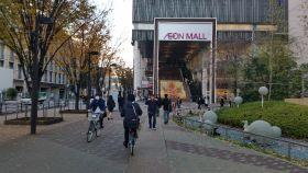 Japanese retailers expand into Vietnam
