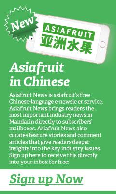 AF CHINESE