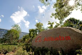Alibaba now largest retailer in world