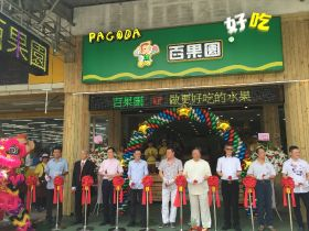 Pagoda opens first store in Taiwan