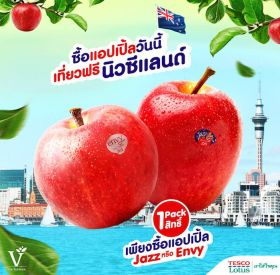 Thai importer ramps up apple promotions