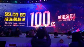 Alibaba builds Singles Day hype