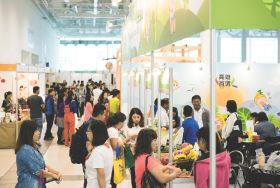 Taiwan showcases quality agriculture
