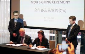 Alibaba signs MoU with GS1 Australia