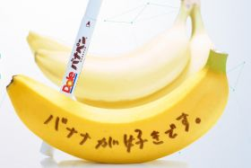 First dedicated pen for bananas released