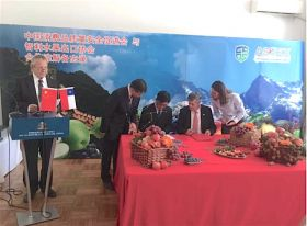 Chile-China MOU will boost mutual trade