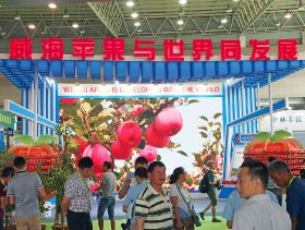 Interpoma China brings apple industry together