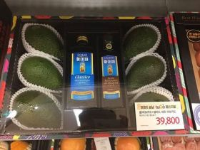 Avocado imports surge in South Korea