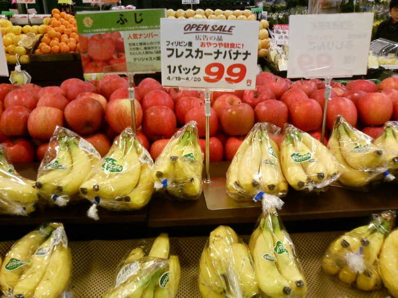 Bananas lead the way in Japan