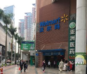 Walmart opens new concept store in China