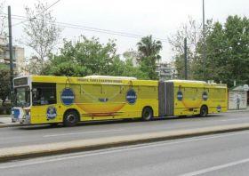 Chiquita unveils new-look European campaign