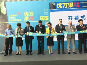 Strong start for China Fruit Logistica