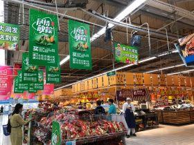 Alibaba updates RT-Mart to New Retail