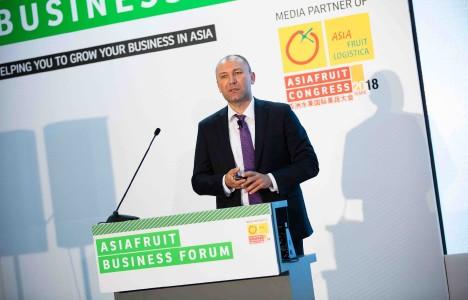 AF Business Forum
