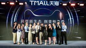 Tmall leads market research alliance