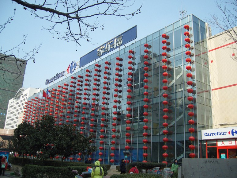 Carrefour Retreats From China