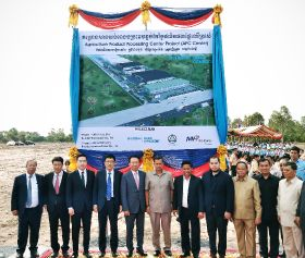Hyundai invests in Cambodian exports