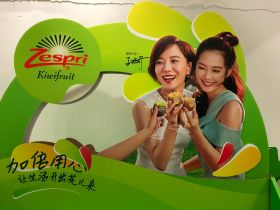 Zespri engages celebrity ambassador