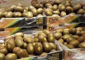 Dori kiwifruit grows in Asia