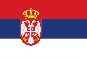 Belgrade to host WUWM conference