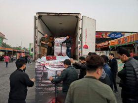 China ups import requirements