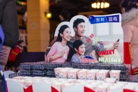 CBC unveils big screen promotion in China