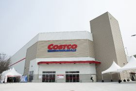 Costco breaks ground in China