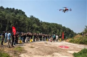 Bayer and XAG share drone