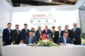 Chinese and Australian retailers unite