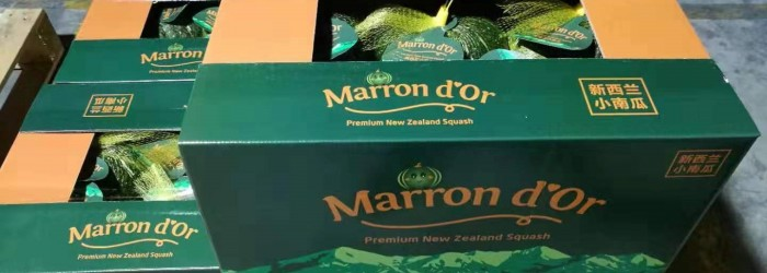 Marron d'Or makes its mark