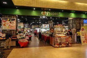 City'super sale draws interest