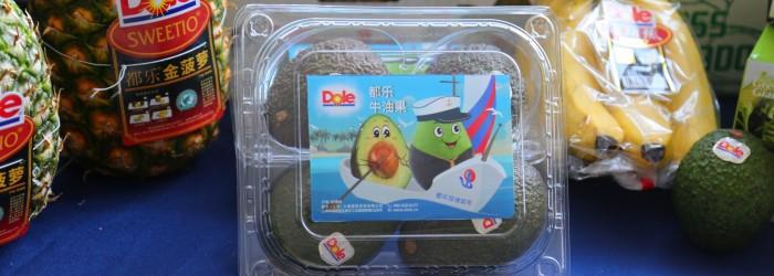 Dole philippine avocado china 1