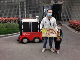 JD robot delivers Zespri first