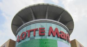 Lotte Mart's sustainable pledges